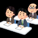 研修の組み立て方法はそのまま会社の課題解決で使えそうです。
