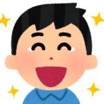 ありがとう毎日ブログ丸4年☆