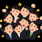 会社の成長と社員の幸せを同時に達成する方法