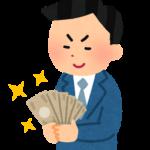 インボイス制度で年商1000万円未満の免税業者は一掃されます