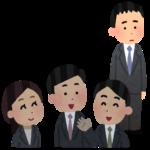 「脱☆孤立!」のためのZOOM座談会を開催します!