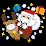 【雑談】メリークリスマス