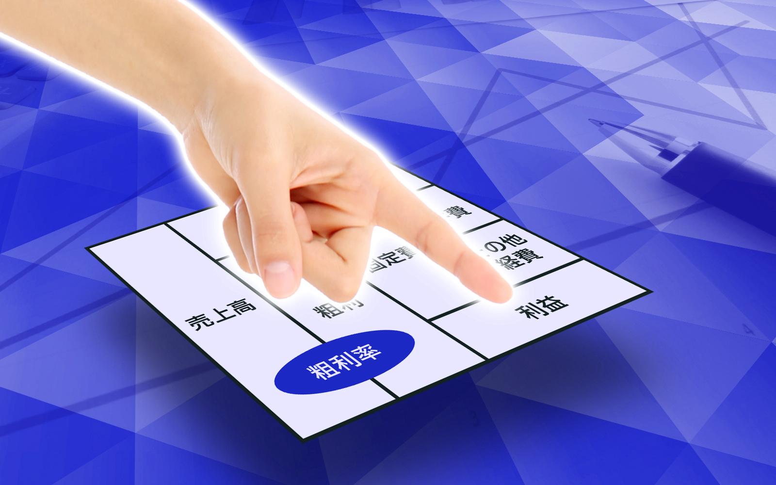 『お金のブロックパズル』で、経営計画を策定0